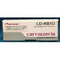 パイオニア RCA・バスインターコネクター CD-RB10