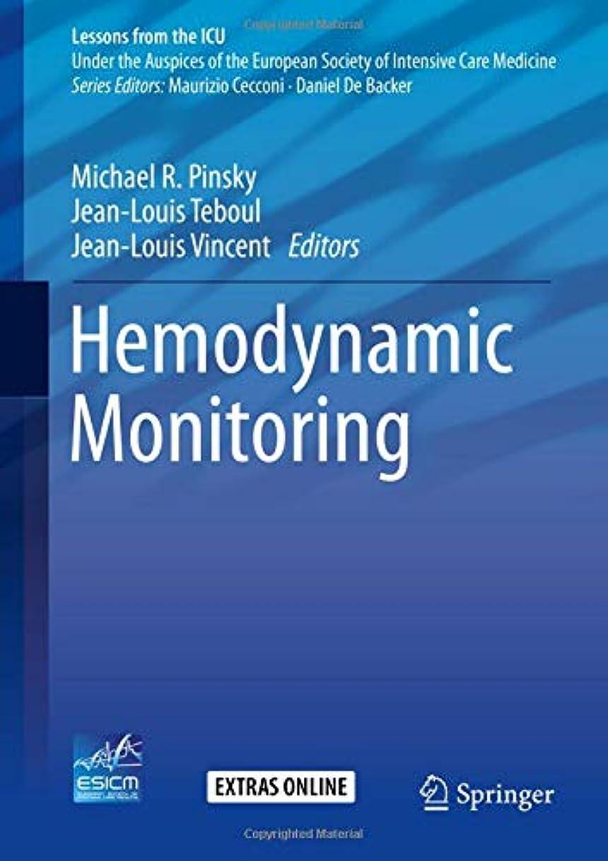 したがってバトル選ぶHemodynamic Monitoring (Lessons from the ICU)