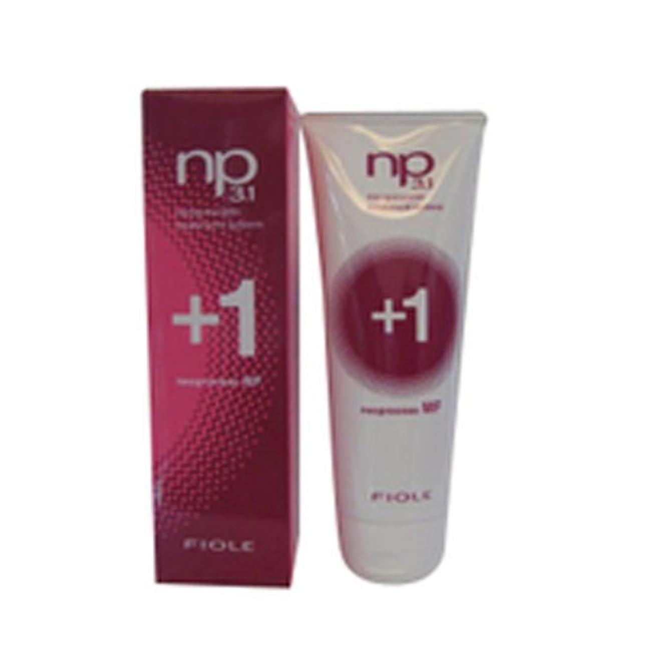 おとなしいパッケージ不屈フィヨーレ NP3.1 ネオプロセス MFプラス1(ヘアトリートメント)240g