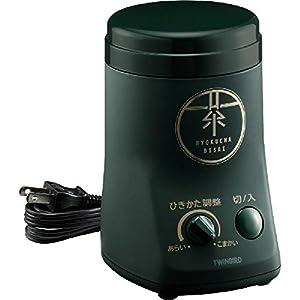 ツインバード工業 お茶ひき器 緑茶美採 ダークグリーン GS-4671DG