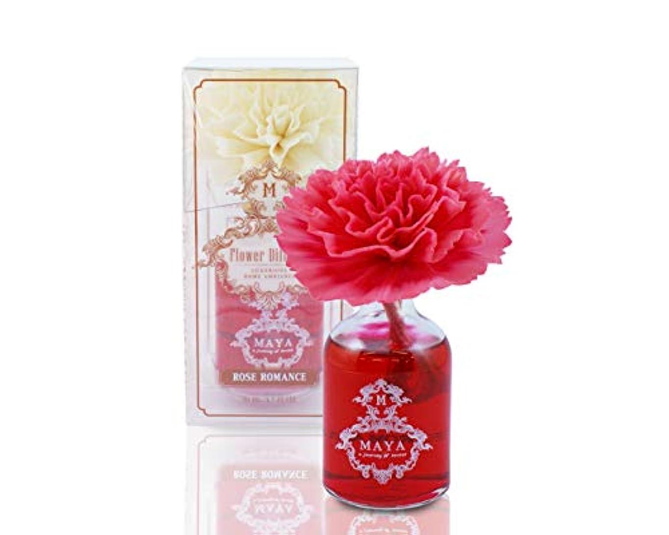 苦行治療拍車MAYA フラワーディフューザー ローズロマンス 5oml | 日本限定商品 |Aroma Flower Diffuser - Rose Romance 50ml
