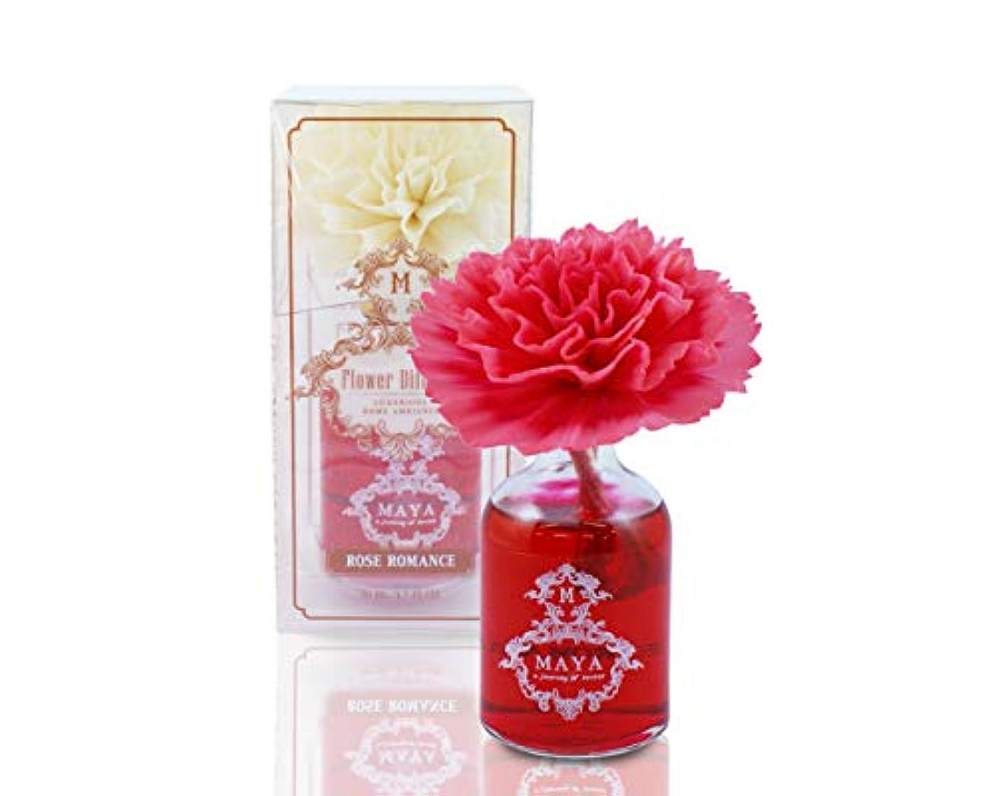 MAYA フラワーディフューザー ローズロマンス 5oml | 日本限定商品 |Aroma Flower Diffuser - Rose Romance 50ml