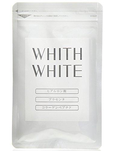フィス 美白 サプリ ビタミンC サプリメント「シミ・くすみ・そばかす用」「コラーゲン プラセンタ ヒアルロン酸 配合」日本製 1日2粒 60粒