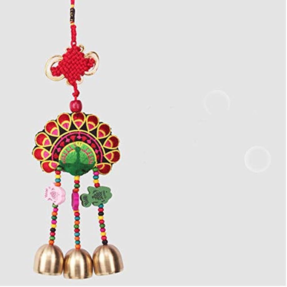 新鮮な灰追い越すFengshangshanghang Small Wind Chimes、中華風刺繍工芸品、14スタイル、ワンピース,家の装飾 (Color : 4)