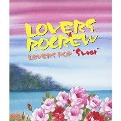 LOVERS ROCREW「言葉にできない」のジャケット画像