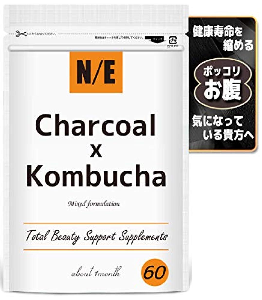 水星食堂人物Charcoal&Kombucha 炭 コンブチャ チャコール クレンズ ダイエット サプリメント 【60粒約1ヶ月分】