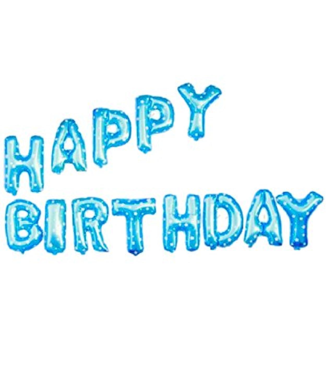 カラフル バルーン 風船 アート セット ウェディング 結婚式 二次会 誕生日 バースデー パーティー アニバーサリー イベント お祝い 飾り付け や プレゼント ギフト に (HAPPY BIRTHDAY ( ブルー ))