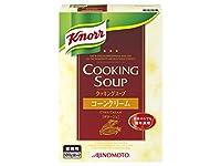 「クノール® クッキングスープ」コーンクリーム1kg箱(500g袋×2)×10