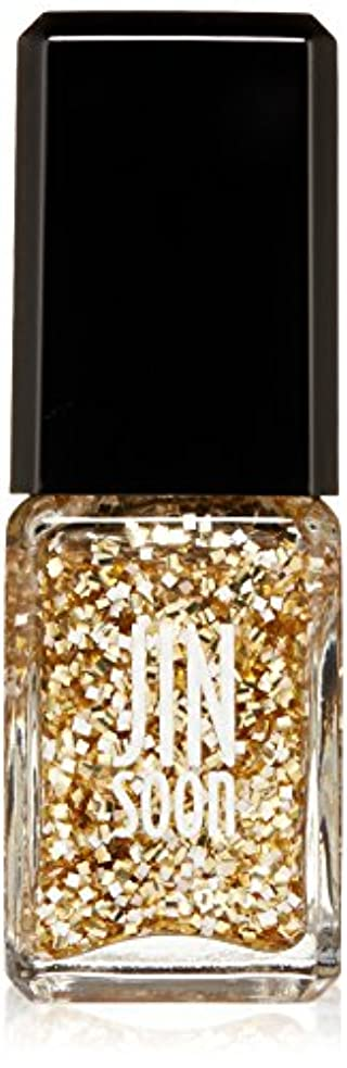 バルク文字鷲JINsoon Nail Lacquer (Toppings) - #Bijou 11ml/0.37oz