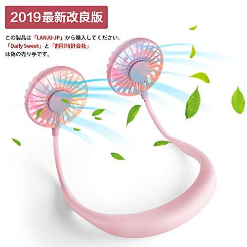 【2019年最新版】USB扇風機 VLANCH 首掛け扇風機 携帯扇風機 小型 7色LED 360°角度調整 風量3段階 大容量2...