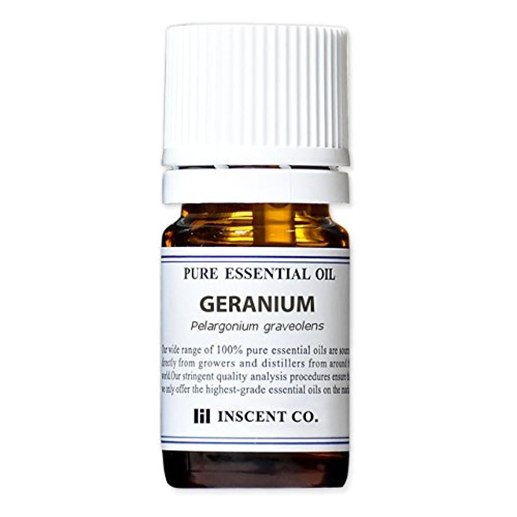 すでに居間できたゼラニウム 5ml インセント アロマオイル AEAJ 表示基準適合認定精油