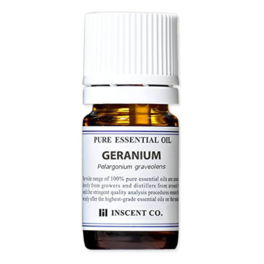 証人窒素分子ゼラニウム 5ml インセント アロマオイル AEAJ 表示基準適合認定精油