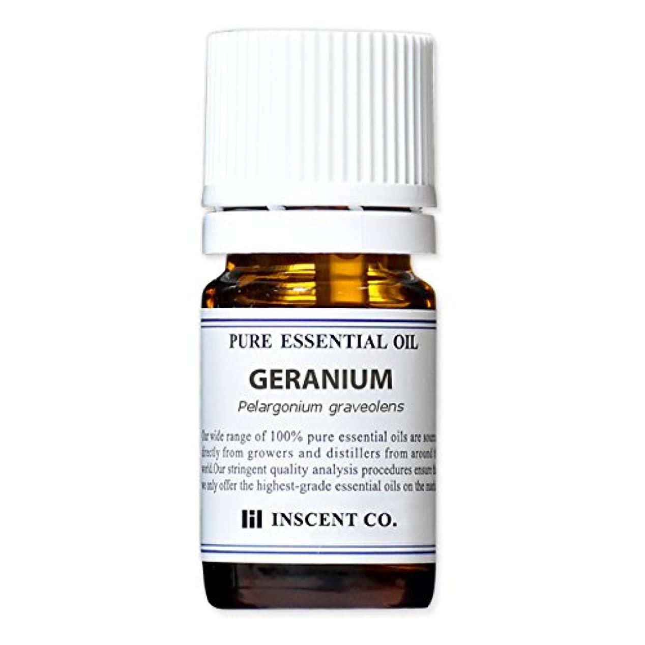 過去文房具安心させるゼラニウム 5ml インセント アロマオイル AEAJ 表示基準適合認定精油