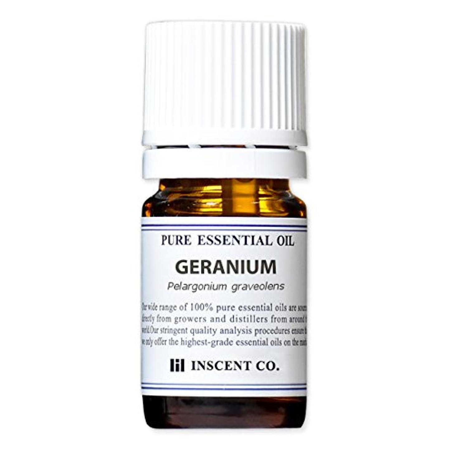 呼び起こすめったにフロントゼラニウム 5ml インセント アロマオイル AEAJ 表示基準適合認定精油