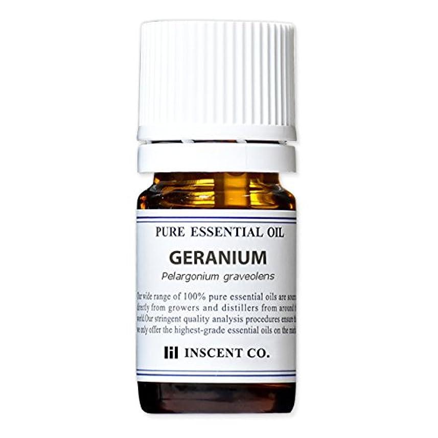 ゼラニウム 5ml インセント アロマオイル AEAJ 表示基準適合認定精油