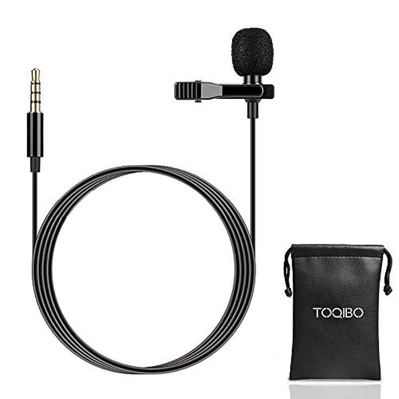 半円キッチン学者TOQIBO コンデンサーマイク ミニマイク クリップ iPhone/Android/PC用 1.5m長さ 3.5mmプラグ 収納ポーチ