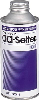 アロン アロンアルファ専用硬化促進剤 AAセッター200cc AA-S  (アロンアルファセンヨウコウカソクシンザイ)