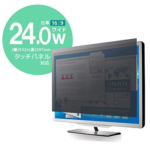 エレコム 液晶保護フィルター 覗き見防止フィルター 24インチワイド EF-PFS24W