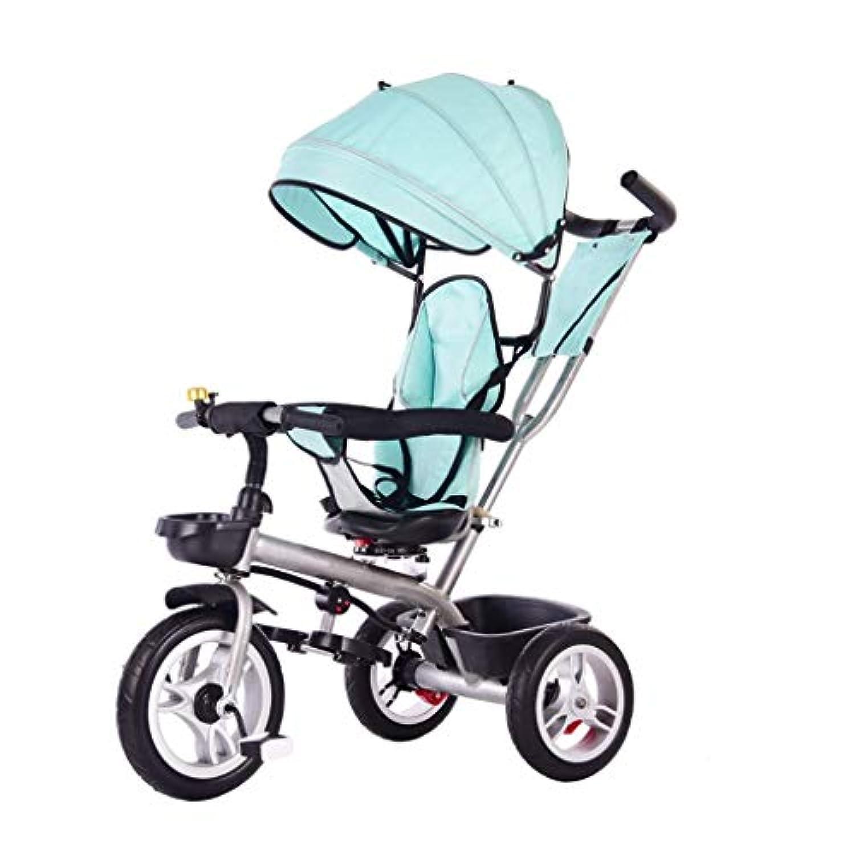 三輪車、1多機能三輪車、安全ガードレール付き1-6歳の赤ちゃん屋外三輪車、2色、90×75×45センチメートル(色:レイクグリーン)の回転する日よけ4