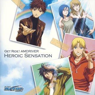 Get Ride! アムドライバー ベストアルバム Heroic Sensation