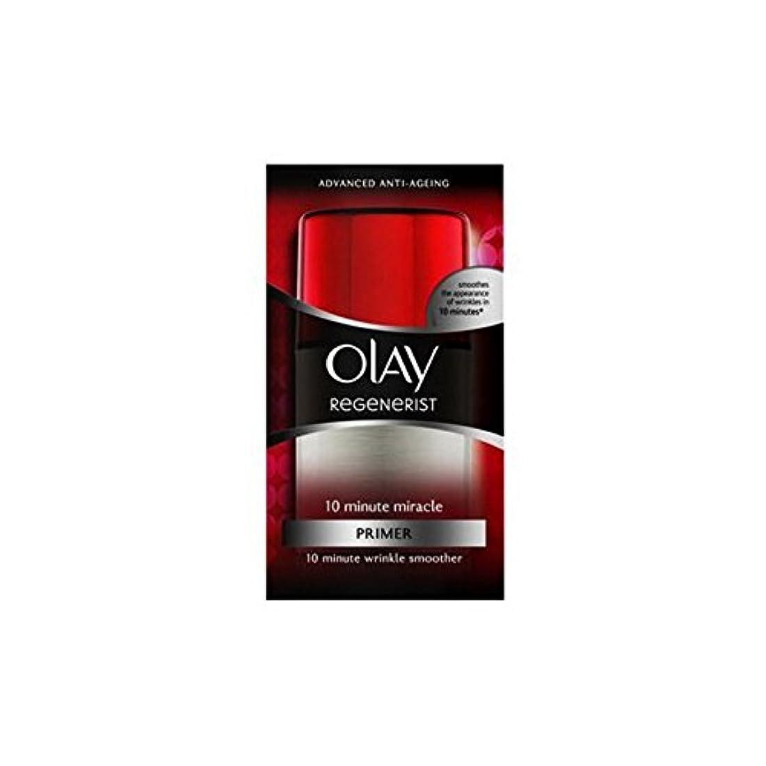 グリット蒸留する高度オーレイリジェネスーパー10分の奇跡顔の保湿剤(50ミリリットル) x2 - Olay Regenerist Super 10 Minute Miracle Facial Moisturiser (50ml) (Pack...