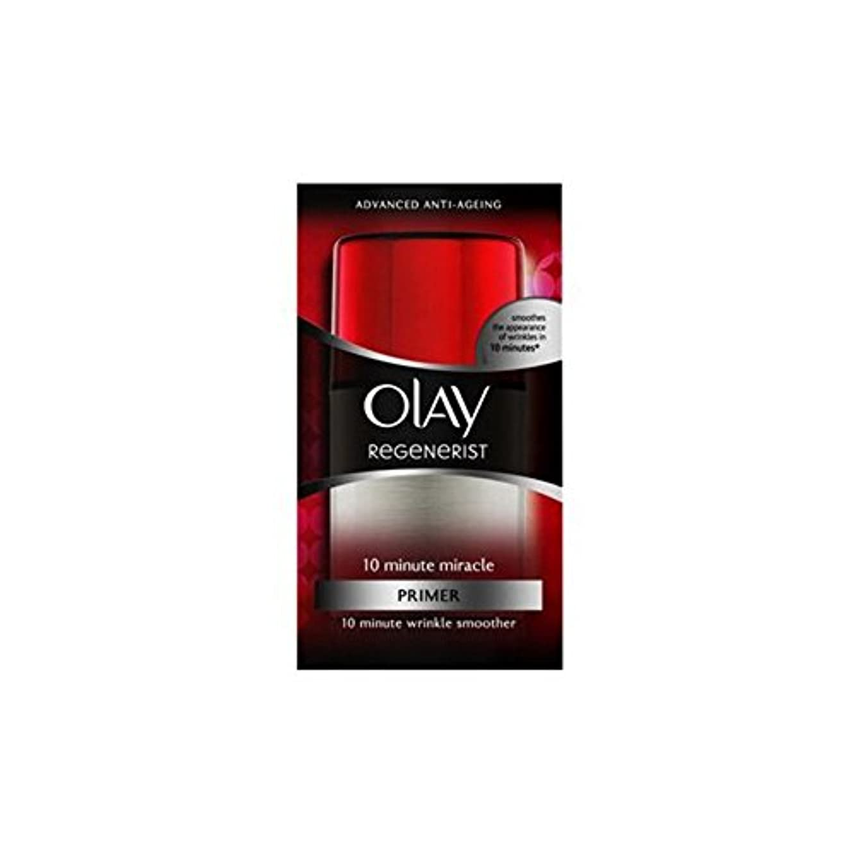 重荷分注する水差しオーレイリジェネスーパー10分の奇跡顔の保湿剤(50ミリリットル) x2 - Olay Regenerist Super 10 Minute Miracle Facial Moisturiser (50ml) (Pack...