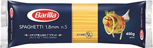バリラ バリラ スパゲッティ No.5 1.7mm 450g×5個