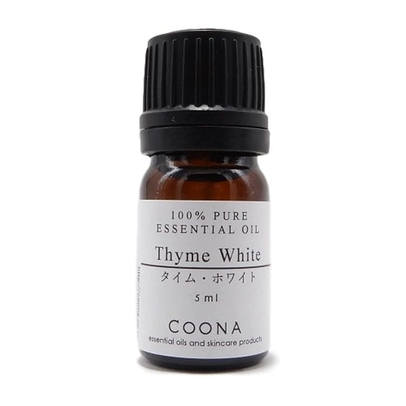 反映する心配ぐるぐるタイム ホワイト 5 ml (COONA エッセンシャルオイル アロマオイル 100%天然植物精油)