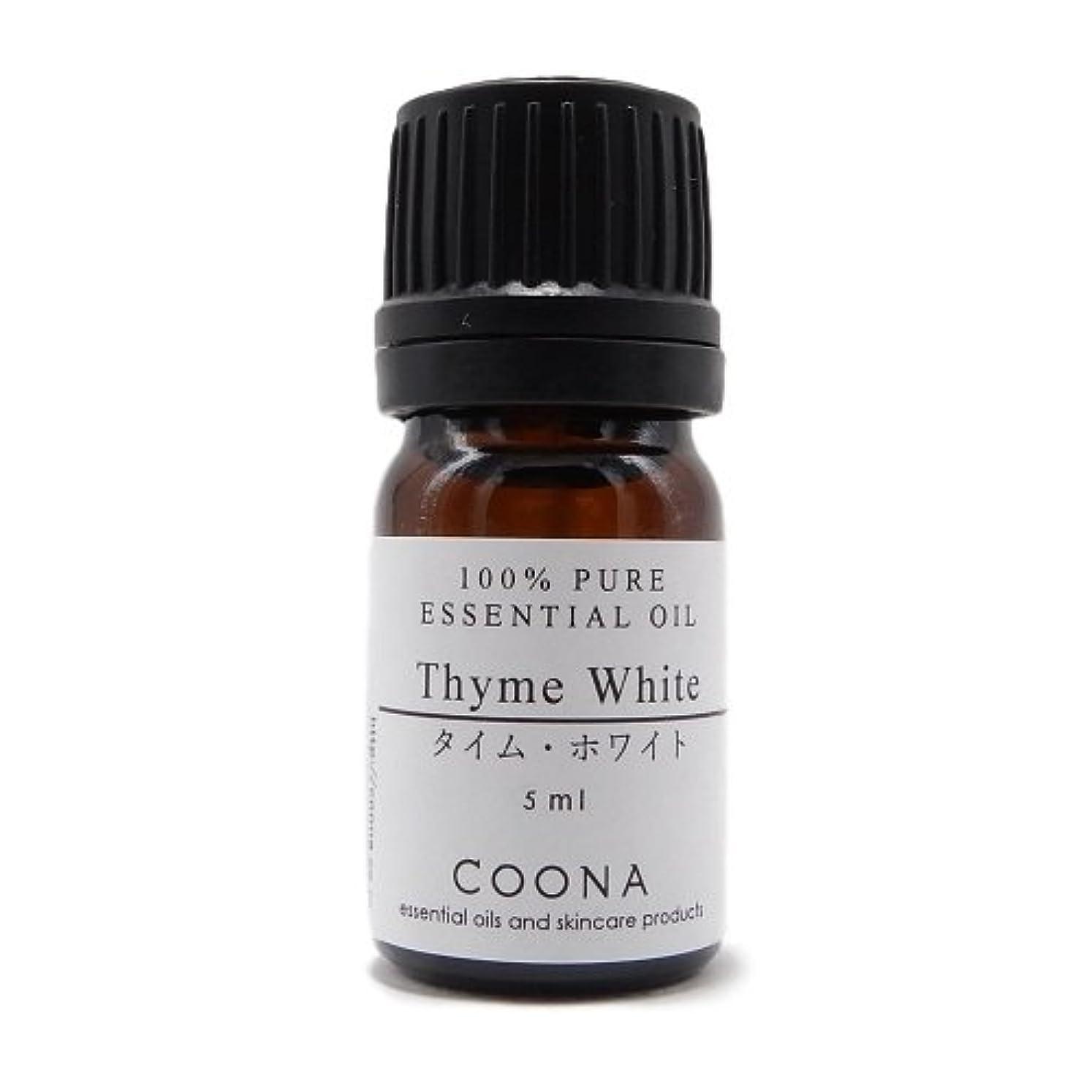 小川ゴネリル分数タイム ホワイト 5 ml (COONA エッセンシャルオイル アロマオイル 100%天然植物精油)