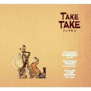 TAKE TAKE(fc-003)