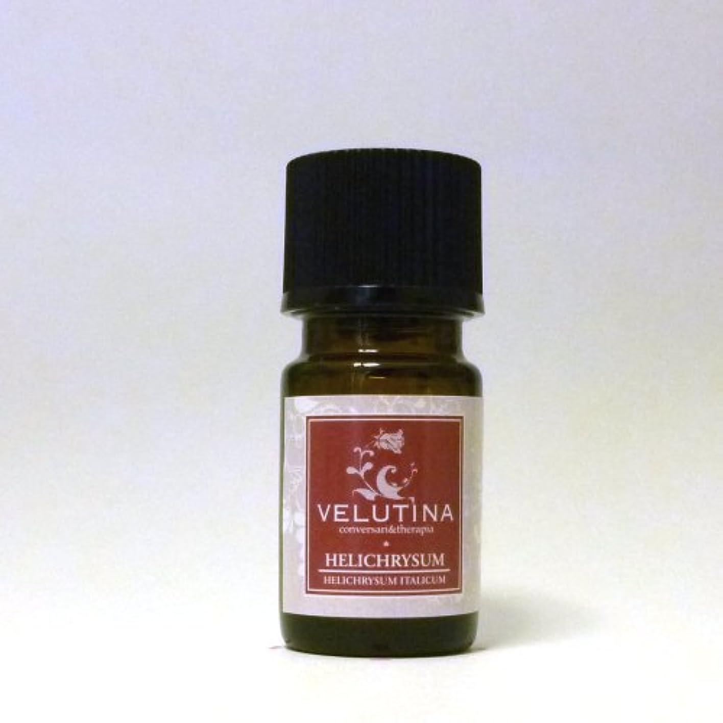 豊かにするプロジェクター特権的VELUTINA ヘリクリサム(Bio) 2ml