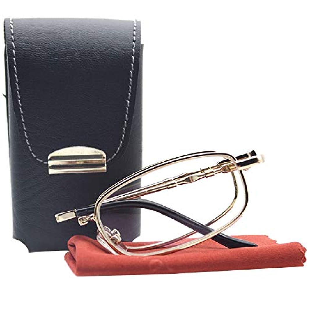 抗疲労老眼鏡、 ビジネス折りたたみ銅フレーム HDガラスレンズコンピュータゴーグル、 携帯電話を見たり新聞を読んだりするのに適しています