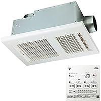 マックス(MAX) 浴室暖房・換気・乾燥機(1室換気) BS-161H-CX  「プラズマクラスター」技術搭載