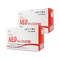 【山正】NEO ディスポ鍼 ワンタッチタイプ【3番×1寸6分】(100本入)× 2個セット