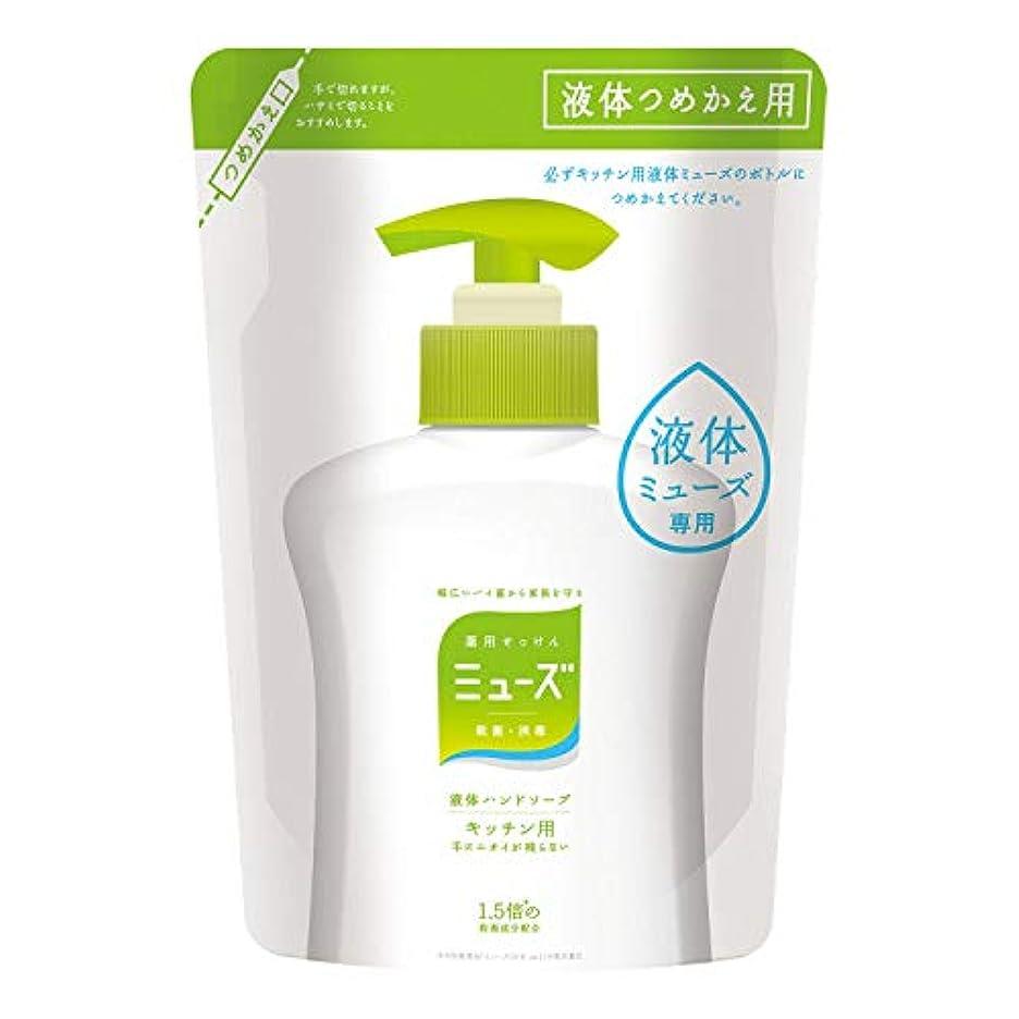 【アース製薬】アース 新キッチンミューズ 詰替用 200ml ×3個セット