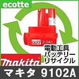 【お預かり再生】 マキタ 9102A 9.6V 電池パック セル 詰め替えサービス 1個 【6ヶ月保証付き】 A-25426 バッテリー 交換 充電