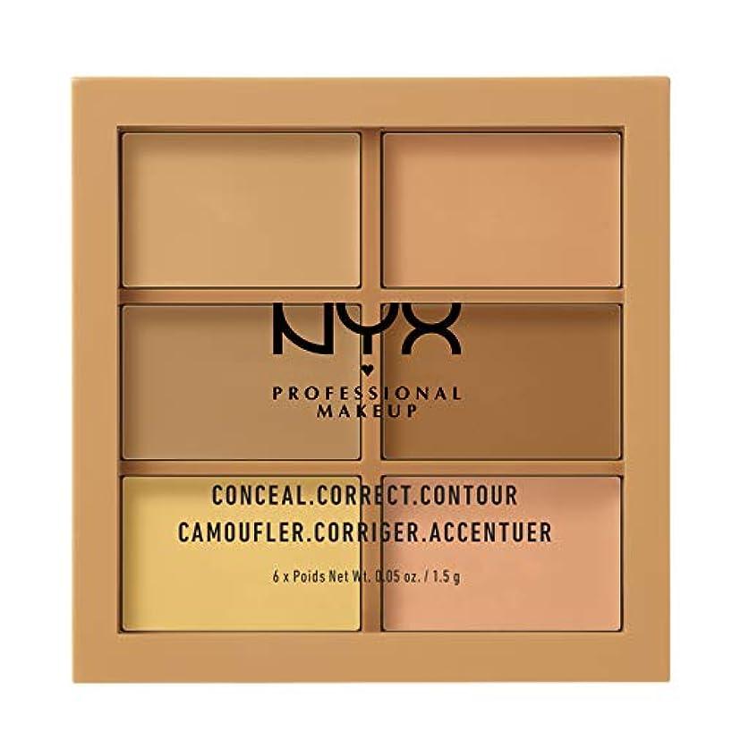 バイバイ広く一部NYX(ニックス) コンシール コレクト コントゥアー パレット 02 カラー?ミディアム コンシーラー