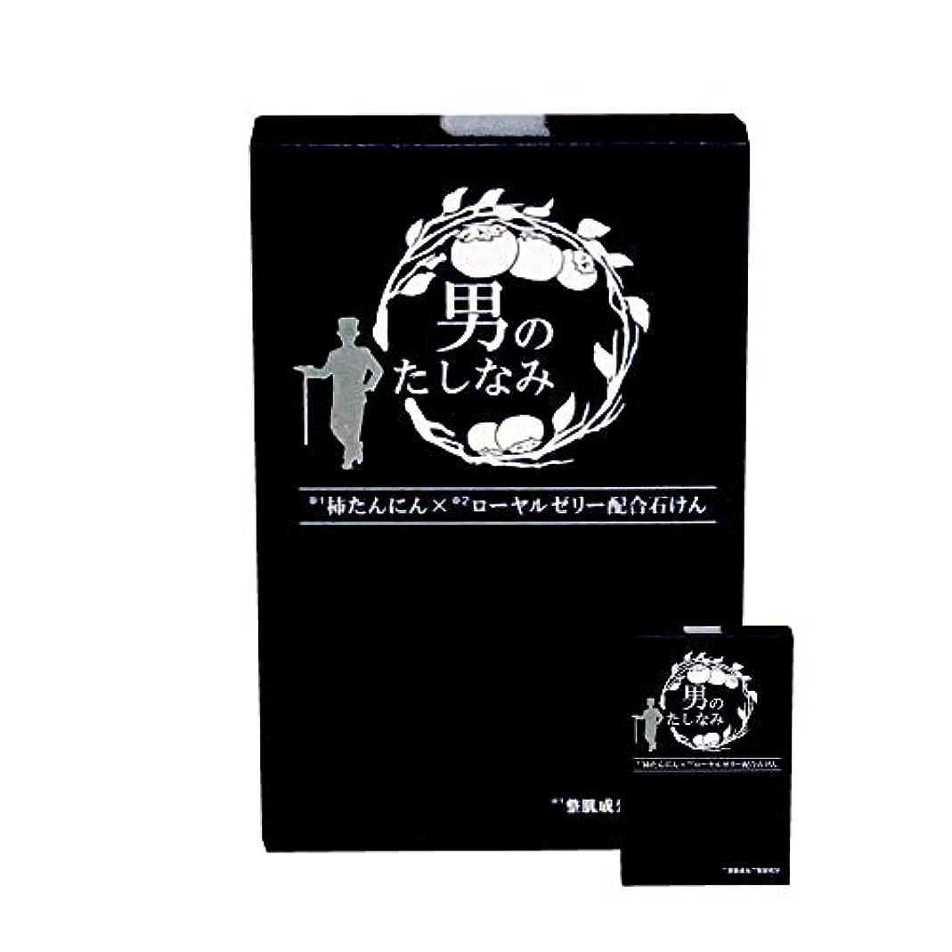 具体的に持つ柿渋石鹸 男のたしなみ 100g (2個セット)