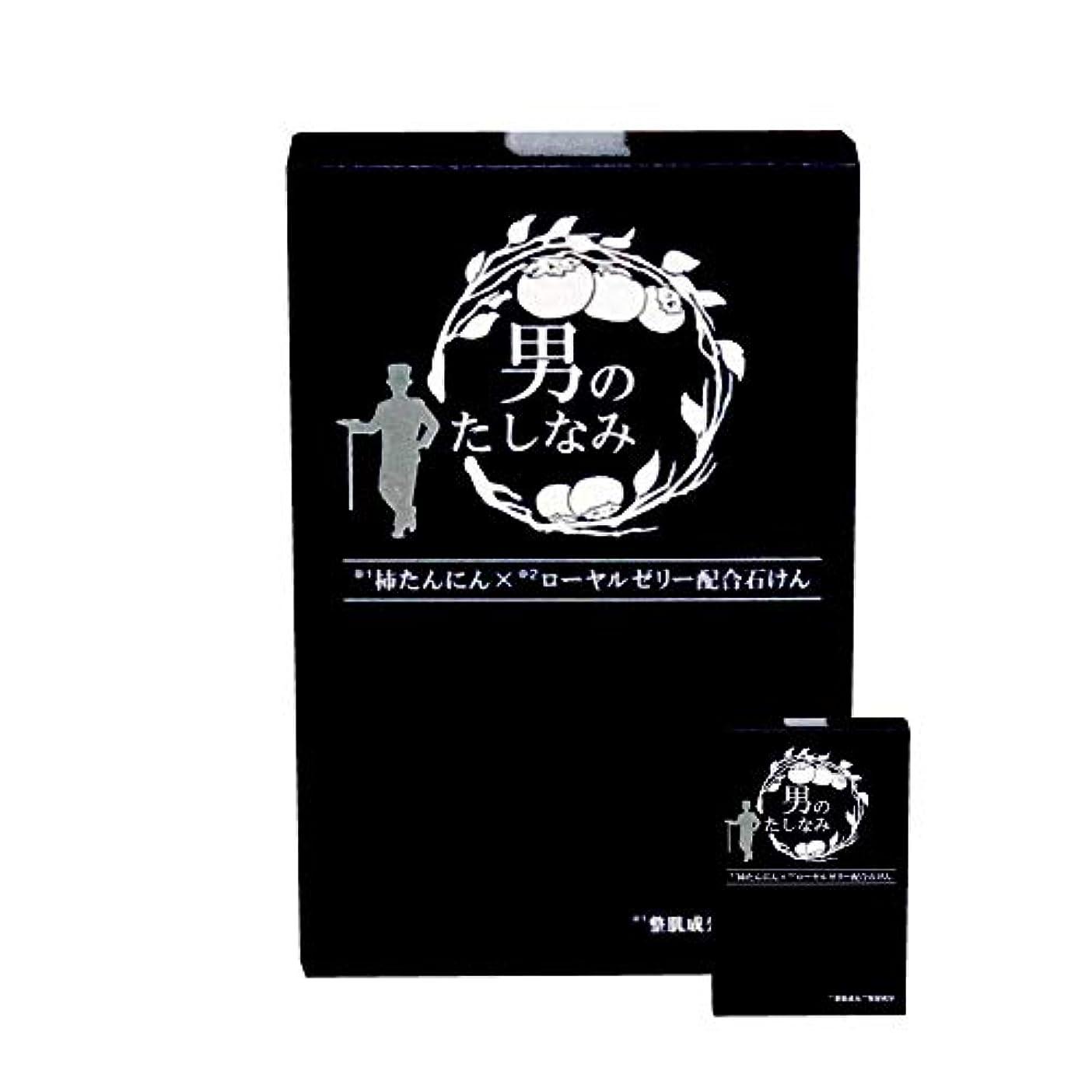 一流焦がす部門柿渋石鹸 男のたしなみ 100g (2個セット)