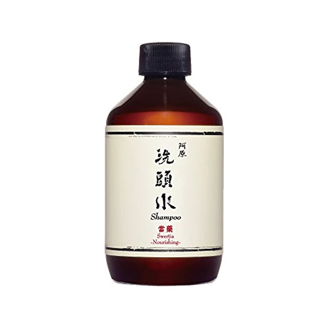 しがみつく病チャペルYUAN(ユアン) 當藥(センブリ)スカルプシャンプー 50ml