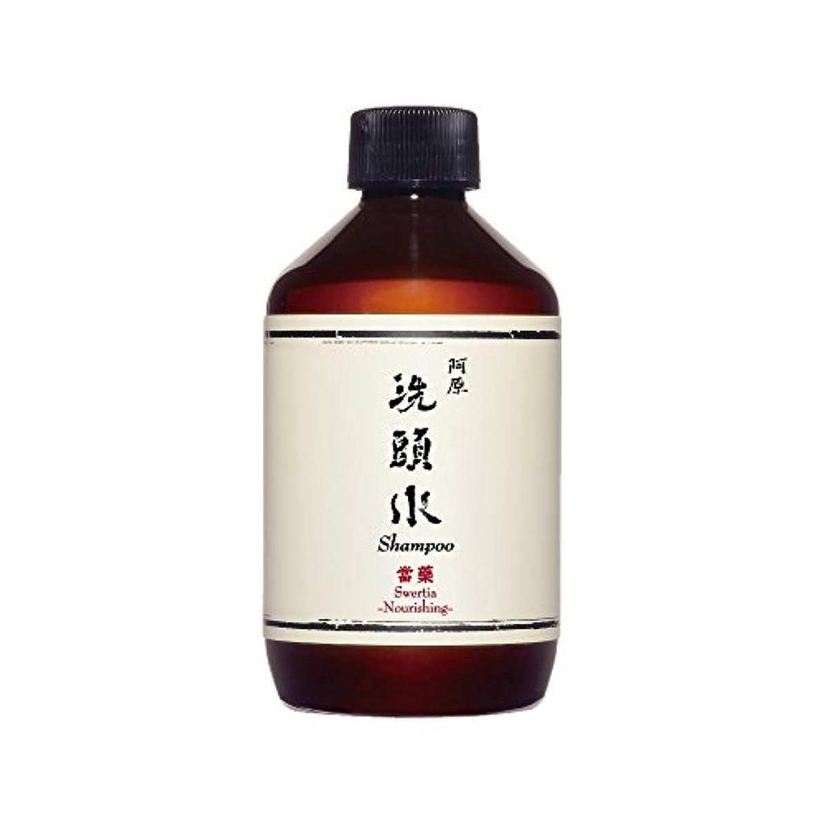 連帯可能性パパYUAN(ユアン) 當藥(センブリ)スカルプシャンプー 50ml