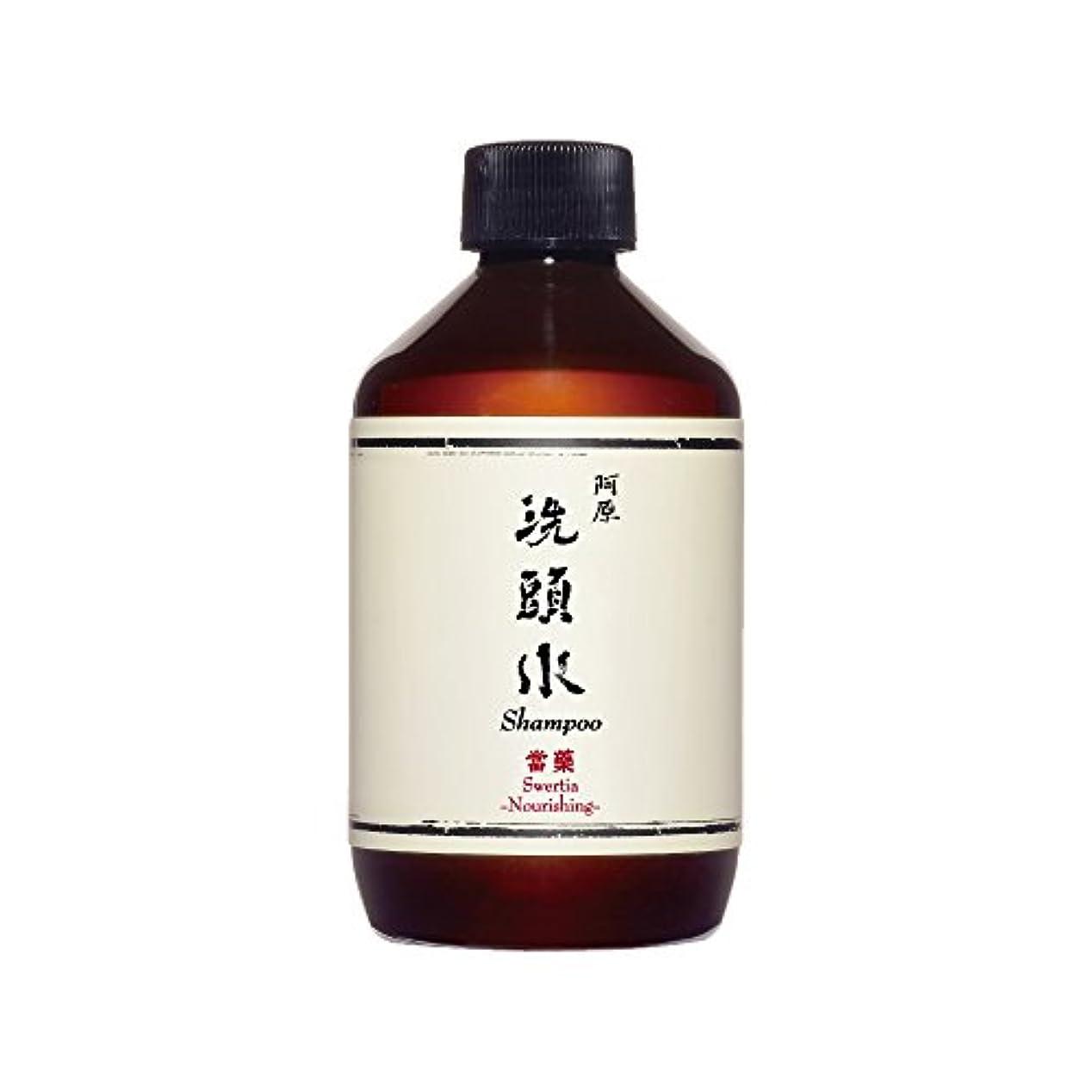 レザー不正ぴかぴかYUAN(ユアン) 當藥(センブリ)スカルプシャンプー 50ml