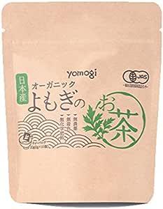 有機JAS認定 < yomogi > オーガニックよもぎ茶2g×10包 [ ヨモギ茶 よもぎ ヨモギ 健康茶 蓬茶 茶 有機JAS 無農薬 無添加 ノンカフェイン ティーバッグ ティーバック ティーパック 国産 日本製 ]