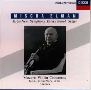 モーツァルト : ヴァイオリン協奏曲 第4番 ニ長調、K218「軍隊」
