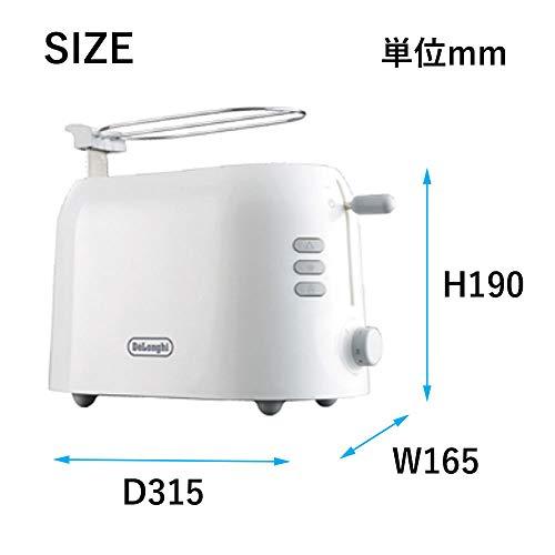 DeLonghi(デロンギ)『ポップアップトースター(TTP220J-WH)』