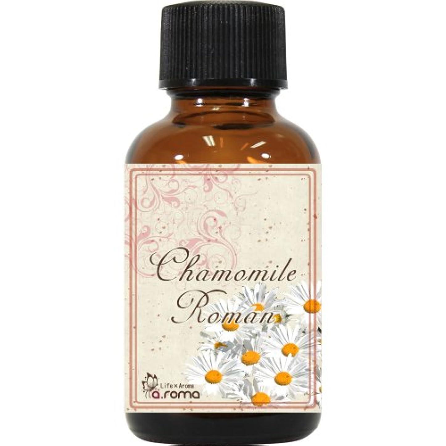 早い正当なぶどうカモミールローマン 50ml 100% エッセンシャルオイル アロマオイル