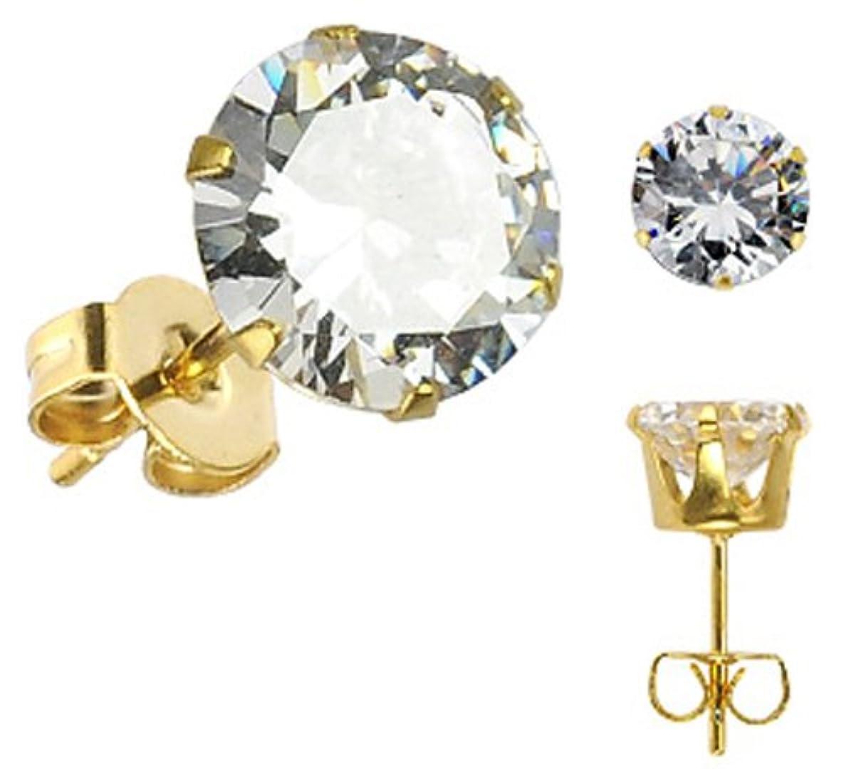 お互いリゾート環境保護主義者ゴールドトーンスタッドイヤリングセットラウンドカットシミュレートダイヤモンド – 8 mm