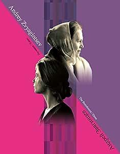 アンドレイ・ズビャギンツェフ Blu-ray BOX (初回限定)