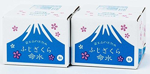 ふじざくら命水 富士山の天然水 バッグインボックス 8リットル 1セット(2箱)