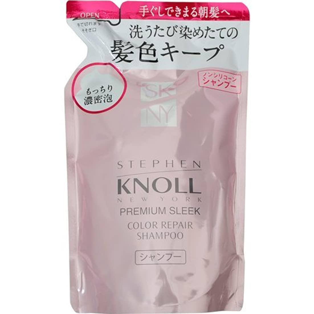 熟す適切に手書きコーセー スティーブンノル カラーリペア シャンプー 詰替え用 400ml